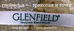 glenfield_print_small