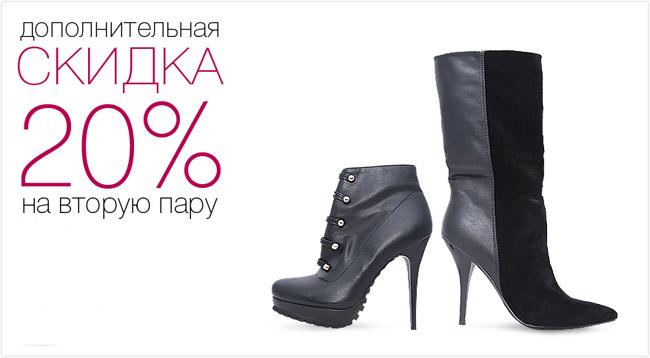 И распродажи centro с 20 01 2012 по 15 02 2012