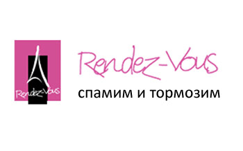 рандеву логотип