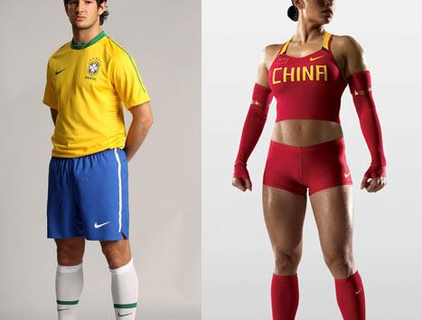 nike brasil china