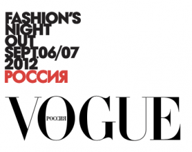 fashions night out vogue