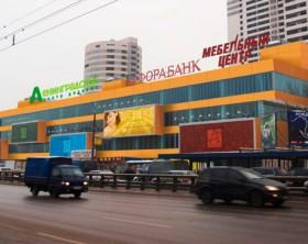 центр дизайна ленинградский