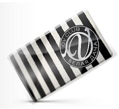 belaya-dacha-card