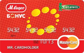Кредит наличными на карту альфа банка