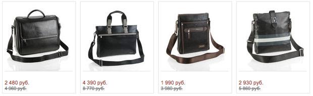 3d8637e5cbbf Тотальная распродажа в интернет-магазине Mascotte | Я - Потребитель