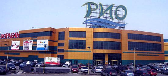торговый центр РИО на