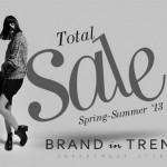 летняя распродажа одежды и обуви