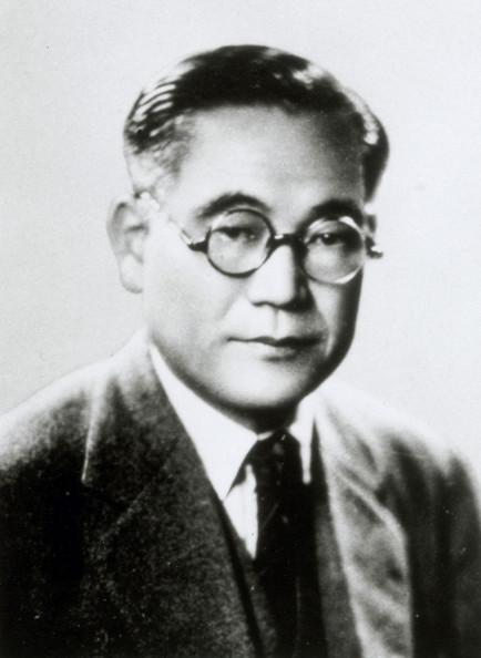 Киитиро Тоёда