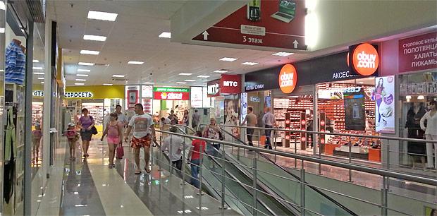 торговый центр смайл