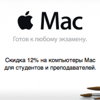 mac 12