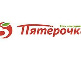 новый логотип пятерочки