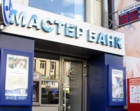 masterbank