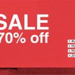 скидки и распродажи в интернет магазине MEXX