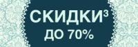 161_51_Saldi_TOP_ru