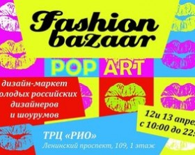 Fashion Bazaar Pop Art