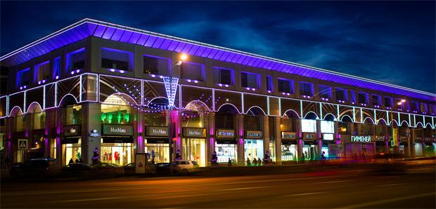 торговый центр Гименей