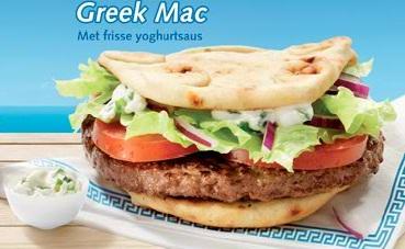 McDonald`s Кипр