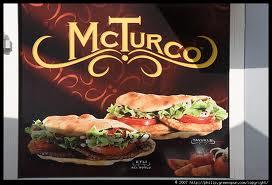 McDonald`s Турция