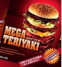 McDonald`s Япония