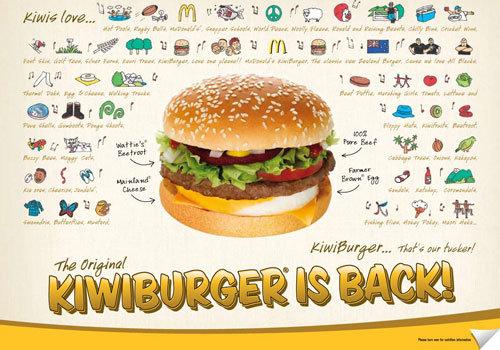 McDonald`s Новая Зеландия