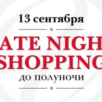 night shopping