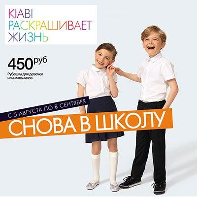 kaibi