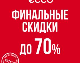 %d1%81%d0%ba%d1%80%d0%b8%d0%bd%d1%88%d0%be%d1%82-2017-02-09-10-16-32