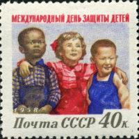 1958_cpa_2161