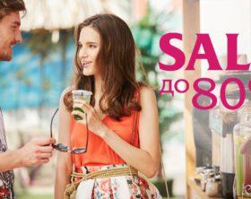 Bigbox_Sale_Summer