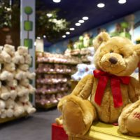 Hamleys Toy store pictures 002 200x200 - Банк хоум кредит часы