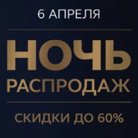 Кофейная биржа в россии